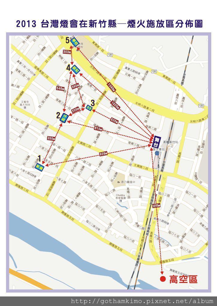 2013燈會煙火地圖