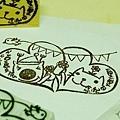 政大愛愛會「愛愛日」紀念章(大小:5 cm*9 cm)