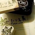 「小公寓Apt Cafe」名片店章(大小分別為:4 cm*6 cm及3 cm*3 cm)