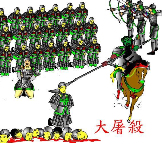 彭城大屠殺 (2).jpg