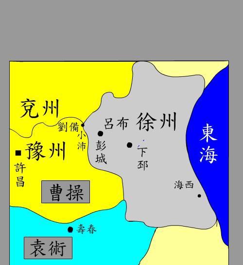 呂布領徐州牧.jpg