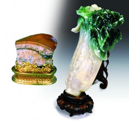翠玉白菜肉型石