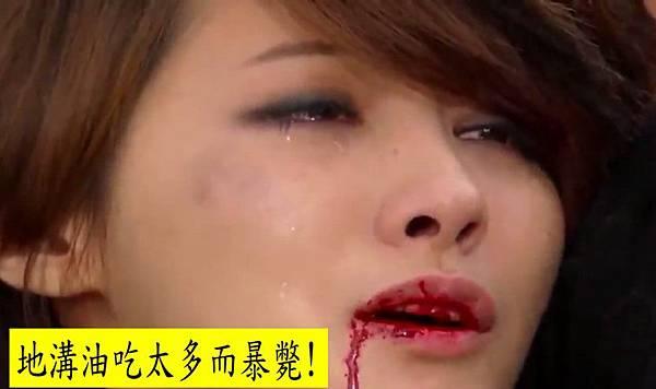 奇皇后之廉非愁死b.jpg