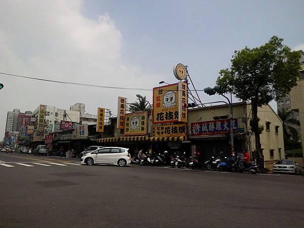 台南魷魚 (8).JPG