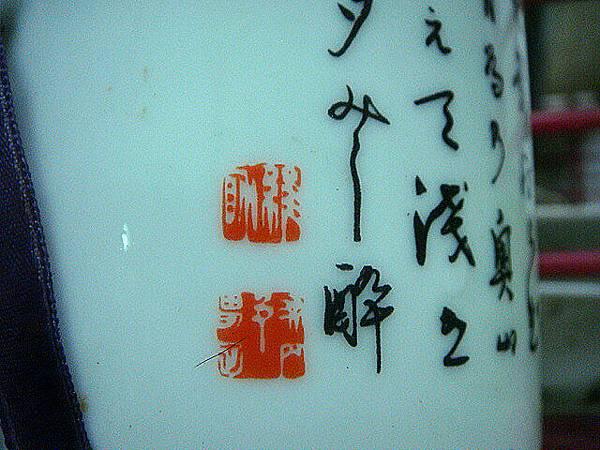 杯子 (3).JPG