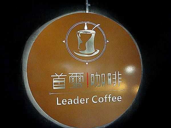 首璽咖啡2.jpg