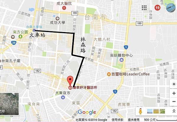 陳幸妤診所.jpg