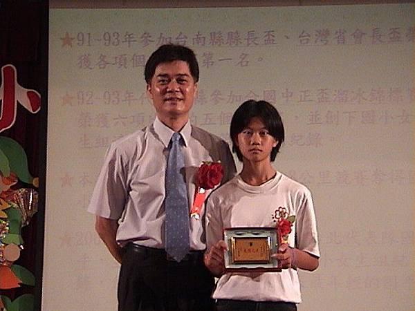 2005楊合貞.JPG