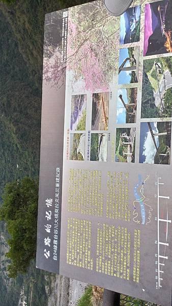 茂林國家公園