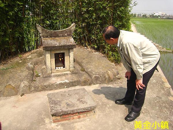 2.小土地公廟.jpg