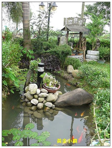 阿諾妮民宿_花園整理得非常乾淨.jpg
