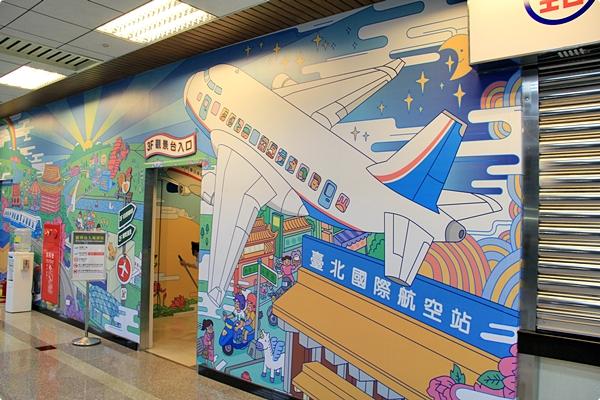 松山機場觀景台 (20)