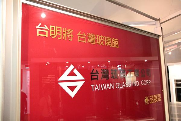 台灣玻璃館 (7)