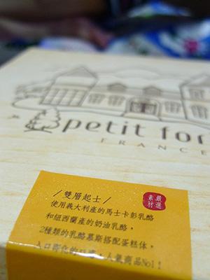 P1060049.JPG