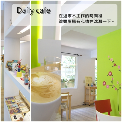 Daily 咖啡.jpg