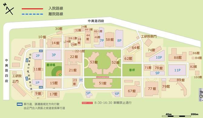 中興院區9館010室地圖
