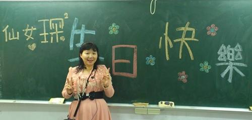 安康高中教師賴玉琛