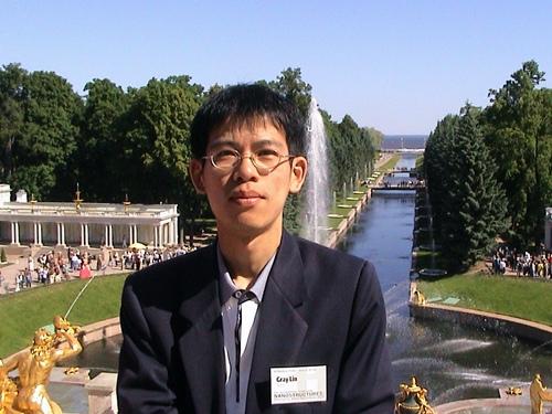 交通大學電子工程系所林國瑞副教授