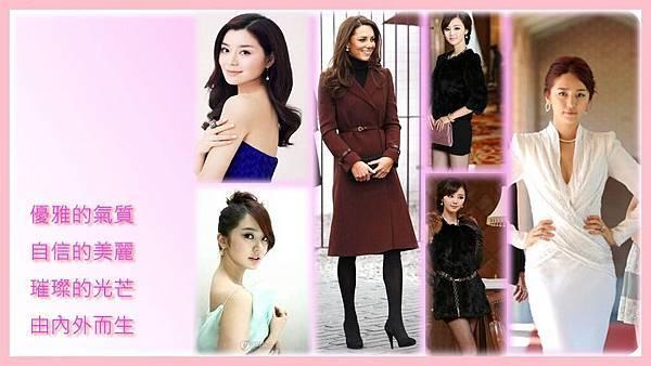 拜託小姐,尹恩惠,凱特王妃,鑽石,單鑽,耳環,穿搭,配件,流行,時尚,威世登時尚珠寶,威世登
