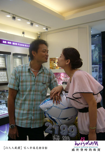 A53王琳惠-31年底結婚.jpg