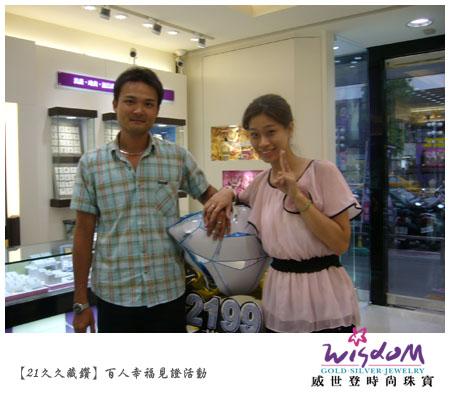 A53王琳惠-11.jpg
