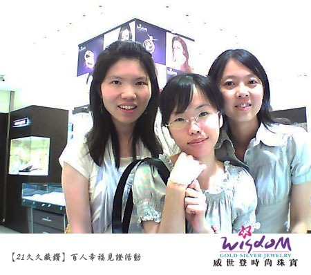 6-28 徐小姐_1.jpg