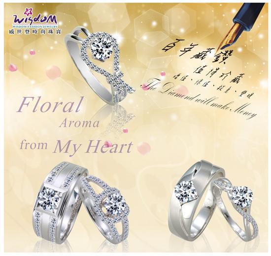 2011-04-13鑽石照片.jpg