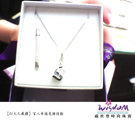 990630李玉枝6月生日客_1.jpg