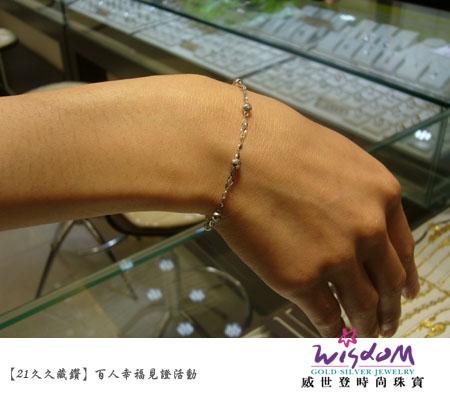 A53-鄭小姐-990704-21.jpg