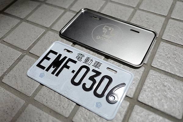 gozilla-狗吉拉-gogoro-s2-cafe-racer-delight-平面鋁合金踏板-車牌框-手機架-補助-價格-34.jpg