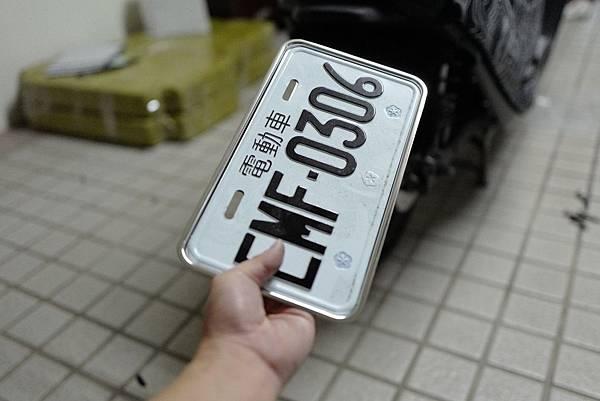 gozilla-狗吉拉-gogoro-s2-cafe-racer-delight-平面鋁合金踏板-車牌框-手機架-補助-價格-43.jpg