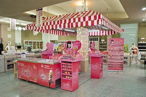 冰淇淋氨基酸洗面皂展示區