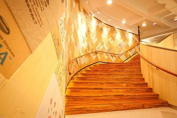 回收再利用的再生藝術牆