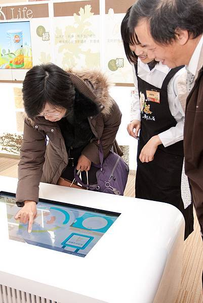 綠標生活館參觀-多媒體智慧互動裝置