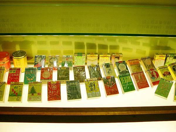 早期客製化香菸