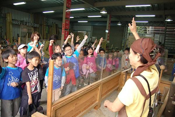 木工機器展演