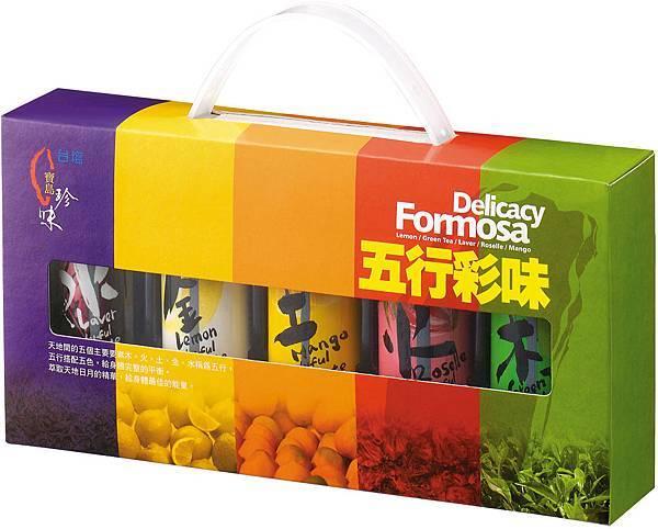 2-2五行彩味(彩色版)-盒