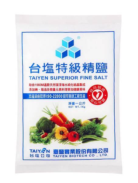 2-3特級精鹽 IMG_1454s