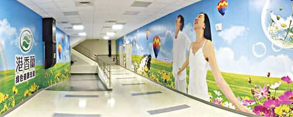 綠色健康走廊