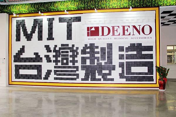 參訪路線1(MIT製造牆)