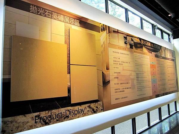 磁磚產業展示1