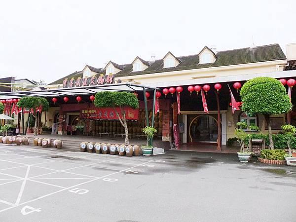 甲子蘭酒文物館1