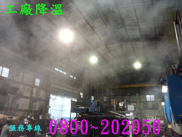 全面工廠噴霧降溫設備、專業諮詢設計規劃施工