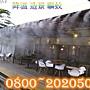 咖啡廳噴霧降溫