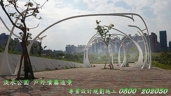 淡水公園公共藝術