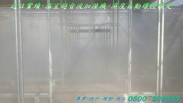 超音波加濕機.jpg