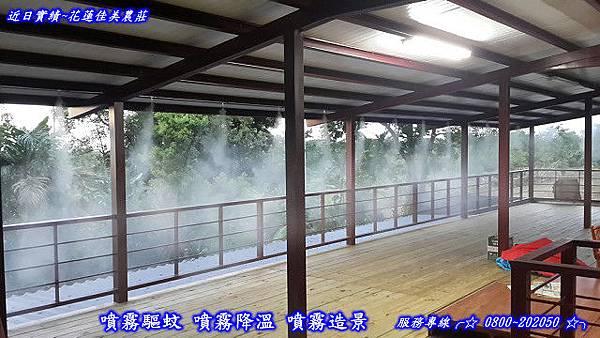 噴霧降溫、噴霧驅蚊、噴霧造景、噴霧消毒、噴霧加濕、噴霧降塵、噴霧除臭