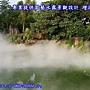 園藝水霧景觀