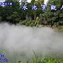 園藝水池造霧設備