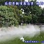水池景觀造霧設備
